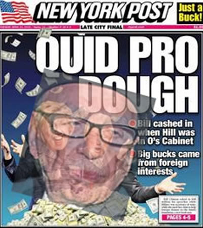 rupert murdoch bribery britain police bribes government officials bribes news corp hacking scandal