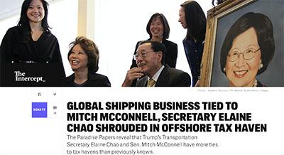 mcconnell mcgrath senate race kentucky who is mitch mcconnell who is elaine chao kentucky senate race