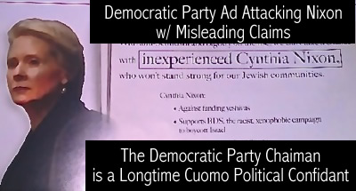 Andrew Cuomo's Democratic Party Unfairly Attacks Cynthia Nixon | corrupt Andrew Cuomo's Democratic Party Unfairly Attacks Cynthia Nixon democratic party attacks cynthia nixon corrupt andrew cuomo behind attacks on cynthia nixon jews nys primary election sept 2018