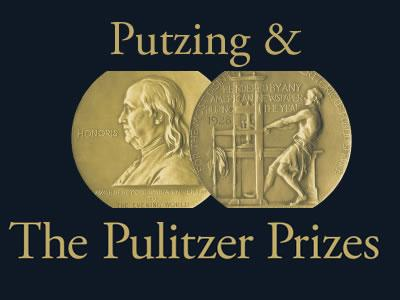 pulitzer prizes pulitzer prize awards pulitzer putz awards columbia university school of journalism nyc
